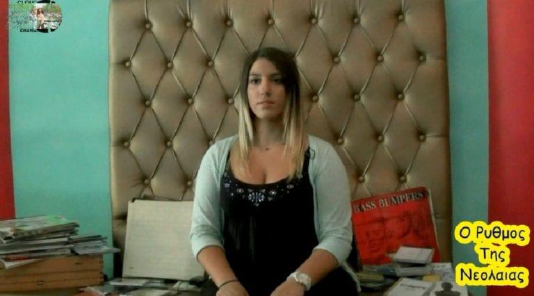 Η Αφροδίτη Βλάχου, Tv Show 4.