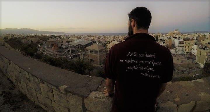 Βολιταρίζοντας με τον Νικόλαο Χωματά στο Ηράκλειο.