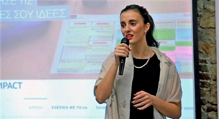 Global Shapers: Πως κάποιοι νέοι βοηθάνε την Ελλάδα.