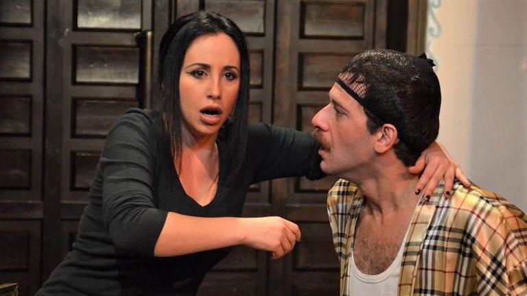 """""""Το ελεύθερο ζευγάρι"""" στο θέατρο Μπέλλος."""