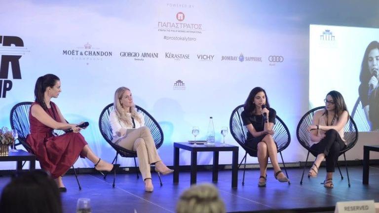 Ιωάννα Φωτοπούλου: Η αποτυχία είναι απλώς αλλαγή πορείας!